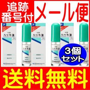 【3個セット】ハッカ油スプレー 10mL 食品添加物 健栄製薬【メール便送料無料/3個セット】|drug