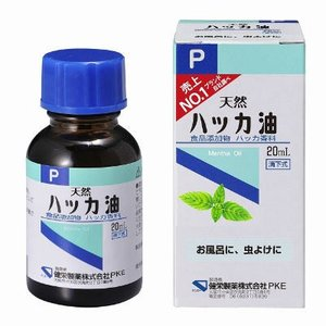 ハッカ油 20ml 食品添加物 健栄製薬|drug