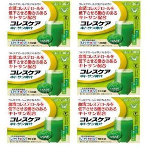 【6個セット】コレスケアキトサン青汁 3g×30袋×6 【特定保健用食品】 大正製薬|drug