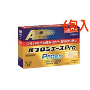 【第(2)類医薬品】パブロンエースPro 微粒 6包 大正製薬 drug