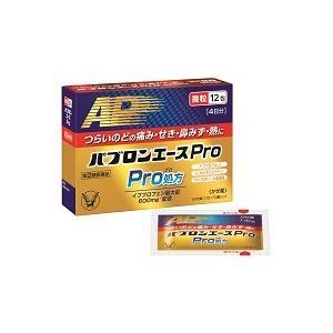 【第(2)類医薬品】パブロンエースPro 微粒 12包 大正製薬 drug
