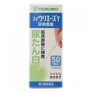 【第2類医薬品】マイウリエースT UA−M1T5 50枚 drug