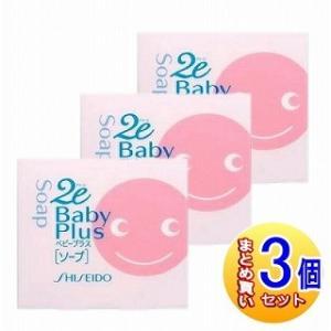 【3個セット】資生堂 2e(ドゥーエ) ベビー ソープ 100g 固形石鹸 小型宅配便 drug