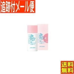 【メール便送料無料】資生堂 2e(ドゥーエ)  ベビー UVプロテクトミルク 30mL SPF20 PA++ drug