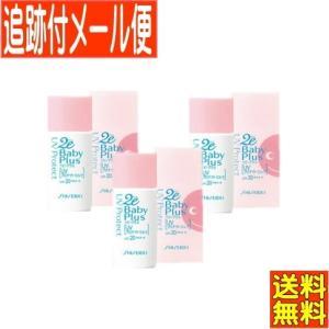 【3個セット】資生堂 2e(ドゥーエ)  ベビー UVプロテクトミルク 30mL SPF20 PA++【メール便送料無料/3個セット】 drug
