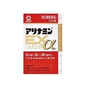 【第3類医薬品】アリナミンEXプラスα 120錠...
