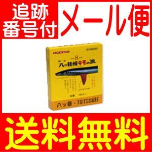 【第2類医薬品】八ッ目鰻キモ油 60球 八ツ目製薬【メール便送料無料】|drug
