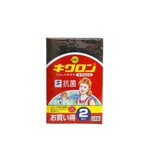 キクロンA 2個入(ピンク・イエロー)|drug