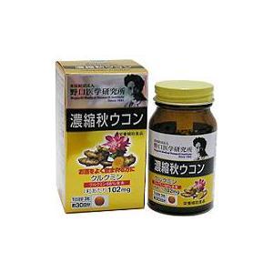 野口濃縮秋ウコン(野口医学研究所) 60粒|drug