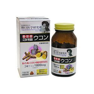 野口春・秋・紫3種ウコン(野口医学研究所) 30日分|drug