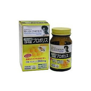 野口ブラジル産3種プロポリス(野口医学研究所) 30日分|drug