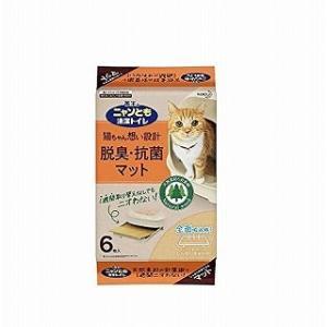 ニャンとも清潔トイレ 専用脱臭・抗菌マット 6枚入の関連商品6