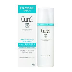 キュレル 化粧水II(ノーマルな使用感)の商品画像