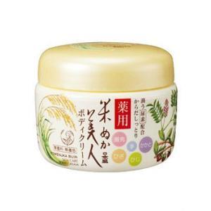 米ぬか美人薬用ボディクリーム 140g 日本盛|drug