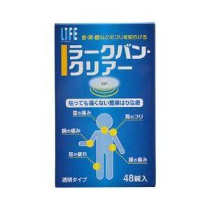 ラークバン・クリアー 48鍼入(透明タイプ)|drug