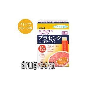 パーフェクトアスタプラセンタ 200g(10g×20本) アサヒ|drug