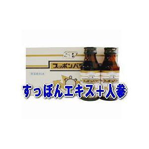 宝仙堂のスッポンパワー 50ml 50本
