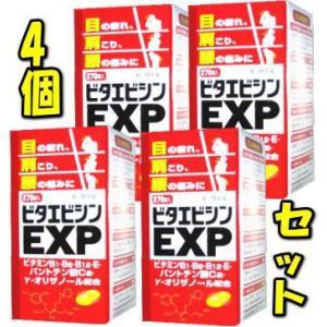 ビタエビシンEXP 270錠 4個セット【第3類医薬品】...