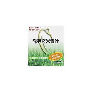 発芽玄米青汁3g×30袋 京都栄養化学研究所|drug