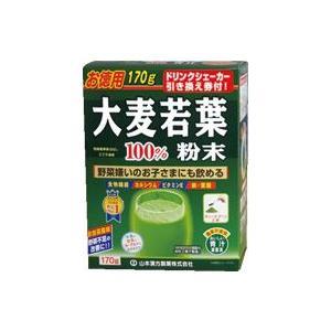大麦若葉粉末100% 170g  山本漢方|drug