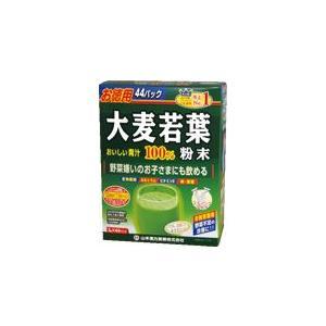山本漢方 大麦若葉粉末100% 3g×44包【スティックタイプ】|drug