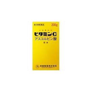 イワキ ビタミンC アスコルビン酸 原末 200g【第3類医薬品】