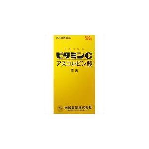 イワキ ビタミンC アスコルビン酸 原末 500g【第3類医薬品】