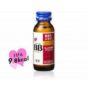 チョコラBBドリンクII 50ml 10本 【第3類医薬品】 drug