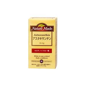 ネイチャーメイド アスタキサンチン 30粒|drug