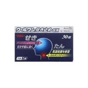 クールワン せき止めGX 30錠 【第(2)類医薬品】|drug