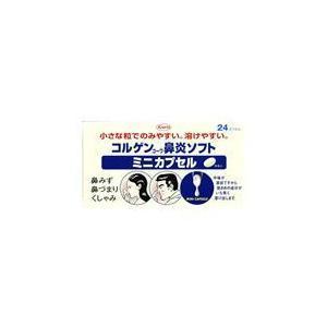 コルゲンコーワ 鼻炎ソフトミニカプセル 36カプセル 【第2類医薬品】 drug