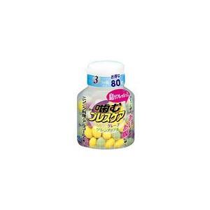 噛むブレスケア アソート(80粒)の商品画像