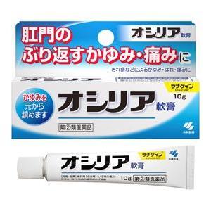 オシリア 10g 小林製薬 【第(2)類医薬品】|drug
