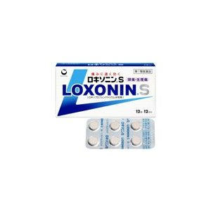 <P>ロキソニンS <BR> 製品の特徴  <BR> ●痛みに速...