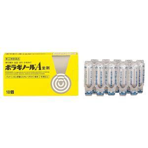 ボラギノールA坐剤 10個入【第(2)類医薬品】|drug