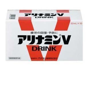 アリナミンVドリンク 50ml 10本 セール|drug