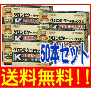グロンビターデラックスK 100ml×50本【第2類医薬品】 drug