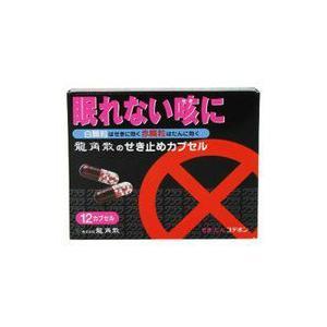 龍角散 せき止めカプセル コデポン 12カプセル 【第(2)類医薬品】|drug