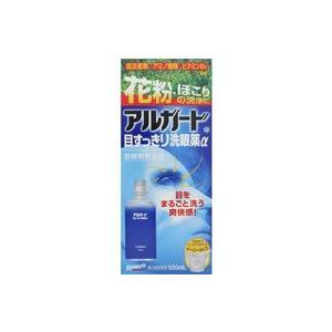 ロート アルガード目すっきり洗眼薬α 500ml【第3類医薬品】 drug