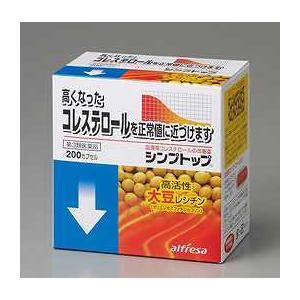 シンプトップ 200カプセル アルフレッサファーマ 【第3類医薬品】|drug