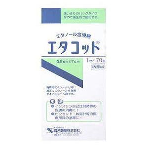 エタコット 1枚x70包【第3類医薬品】 drug