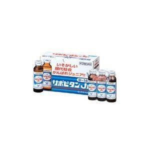 リポビタンJr. 50mlx60本【第3類医薬品】 [リポビタン ジュニア] drug
