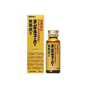 ユンケルスーパー黄帝液II 30ml 3本【第2類医薬品】 drug