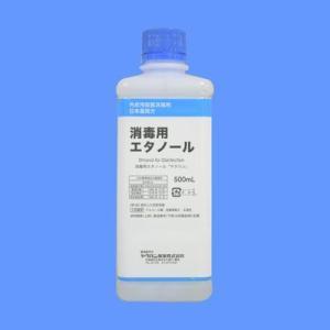 日本薬局方 消毒用エタノール(消毒用アルコール)  500ml 「ヤクハン」 drug