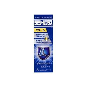 ラミシールプラスクリーム 10g 【第(2)類医薬品】【ノバルティス】