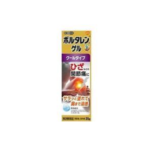 ボルタレンEXゲル 25g 【第2類医薬品】