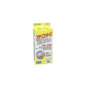 ステリコット α 28包入【第3類医薬品】 drug