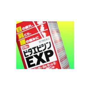 ビタエビシンEXP 270錠