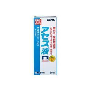 アセス 液 90ml 【第3類医薬品】