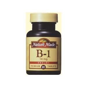 ネイチャーメイド ビタミンB1 80粒|drug